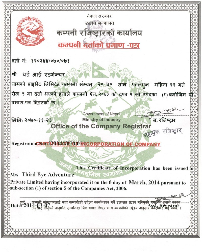 Certificate of Incorporation Company